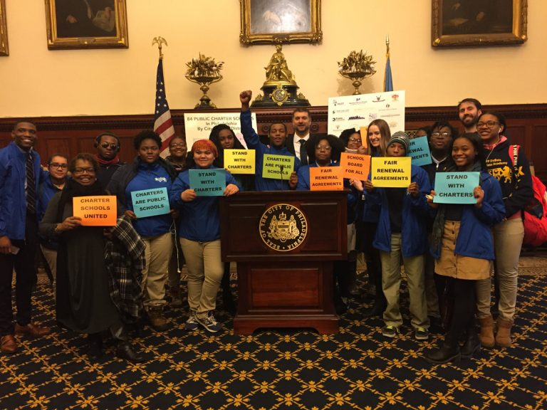 Kids from the KIPP Philadelphia Charter Network rally at City Hall Tuesday. (Avi Wolfman-Arent/WHYY)