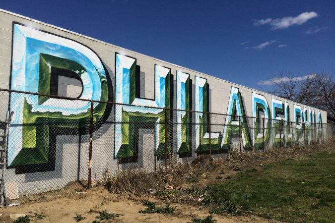 Chrome Philadelphia at the Walt Whitman tolls, South Philly (Image courtesy of Glossblack)