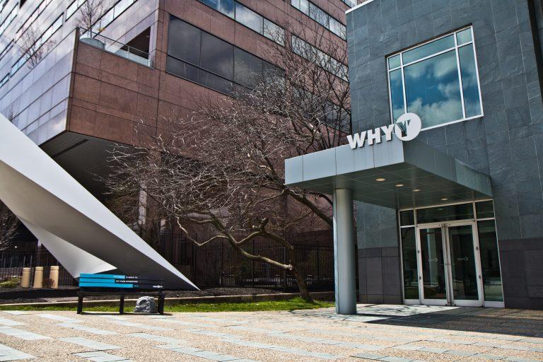 WHYY studios in Philadelphia