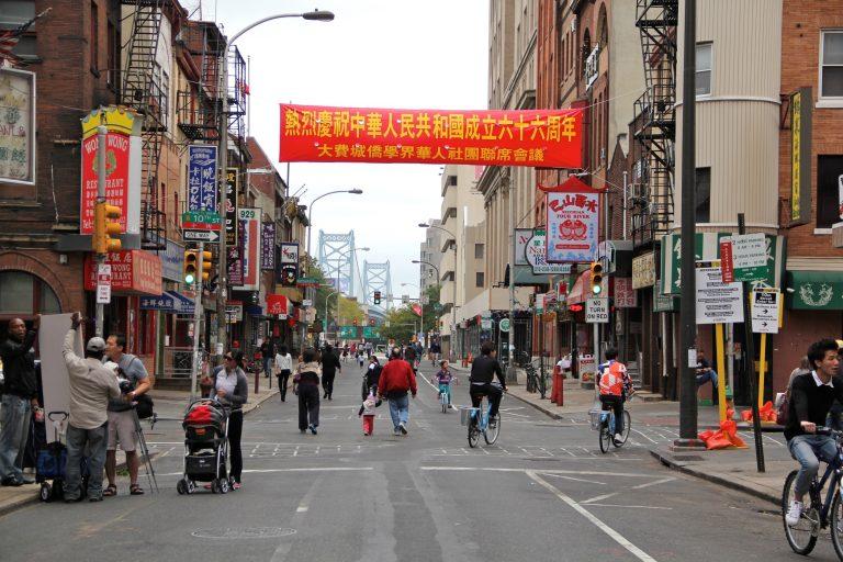 Race Street in Philadelphia's Chinatown.