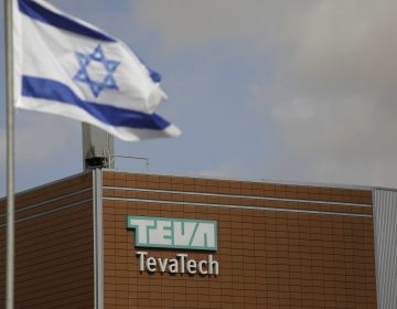 Teva is an Israeli company that makes specialty and generic drugs. It will move its North American headquarters from Montgomery County, Pennsylvania, to North Jersey.  (AP Photo/Tsafrir Abayov)