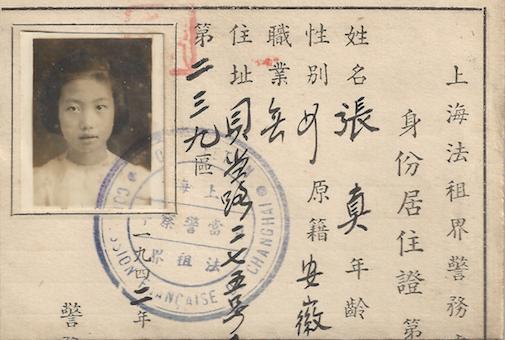 The fake ID for Annabel Liu. (Photo courtesy of Annabel Liu)