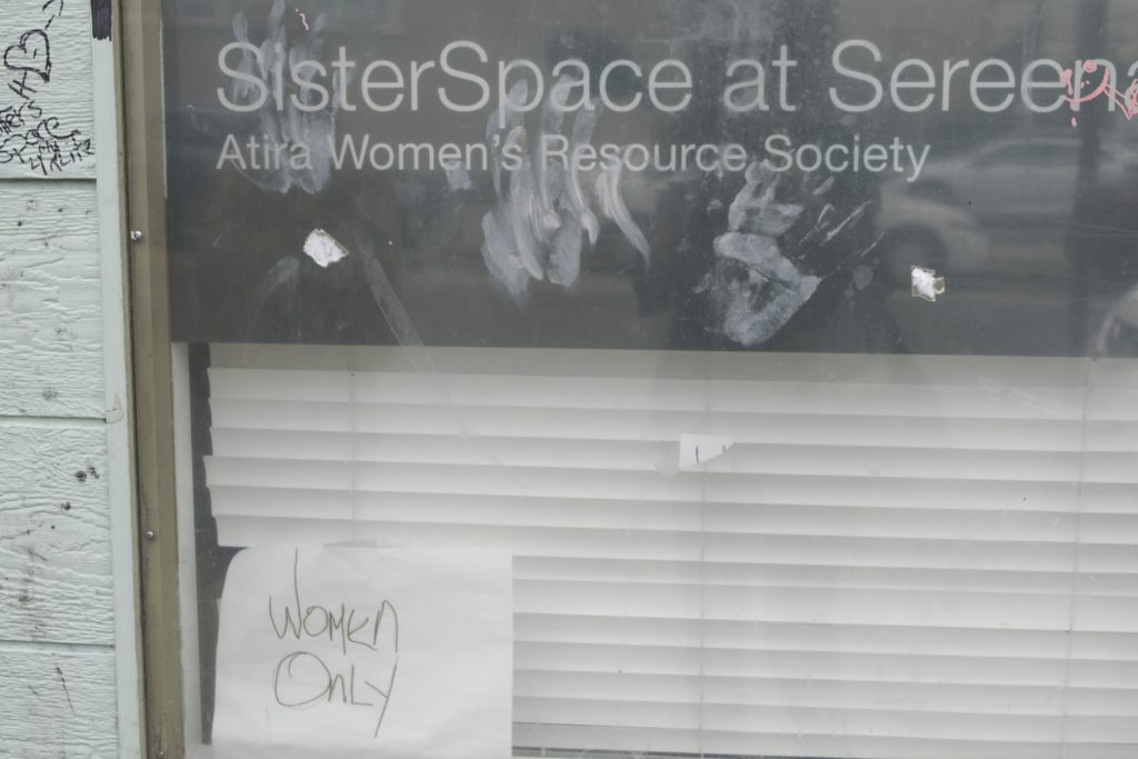 An overdose prevention site for women only. Photo by Elana Gordon, WHYY