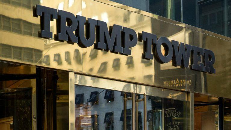 Trump Tower in New York Thursday, Aug. 14, 2017. (AP Photo/Craig Ruttle)