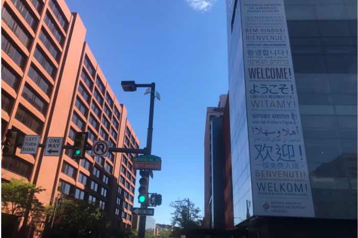 A banner hanging from the National Museum of American Jewish History [Alex Stern]