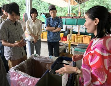 Kamikatsu has become a hub for workshops on recycling. Employees from the Osaka branch of the Patagonia clothing store traveled here to learn waste reduction techniques. (Sonia Narang for WHYY)