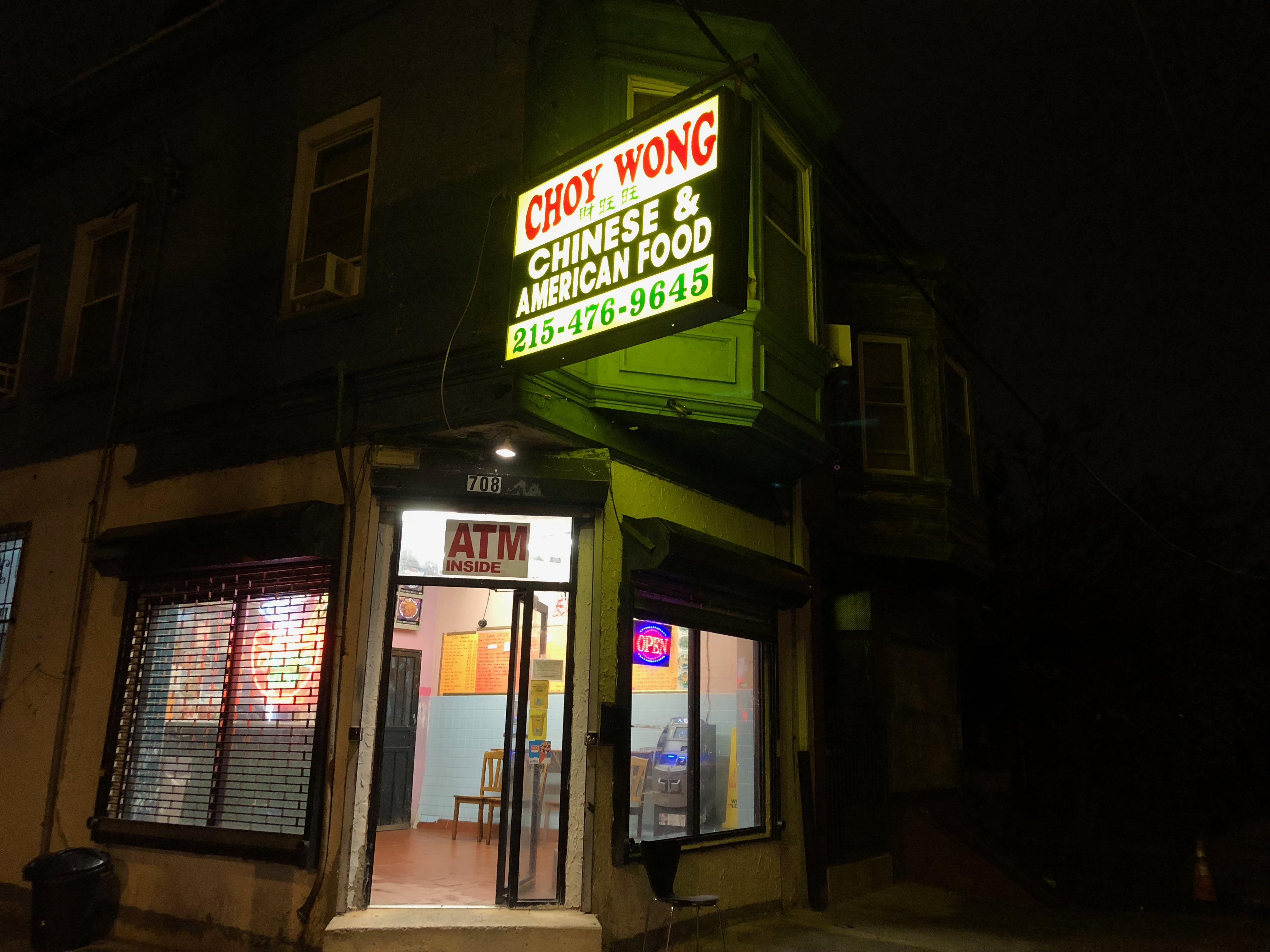 Choy Wong Is One Of Many Chinese Takeout Restaurants In West Philadelphia There Are Over 400 These Places More Than The Number Most