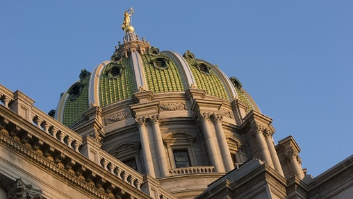 Shown is the Pennsylvania Capitol building Tuesday, Dec. 8, 2015, at the state Capitol in Harrisburg, Pa. (Matt Rourke/AP Photo)