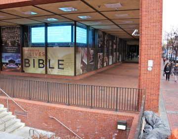The future Faith and Liberty Discovery Center will expand to occupy the covered walkway at the corner of 5th and Market streets, opposite the National Museum American Jewish History and Independence Mall.