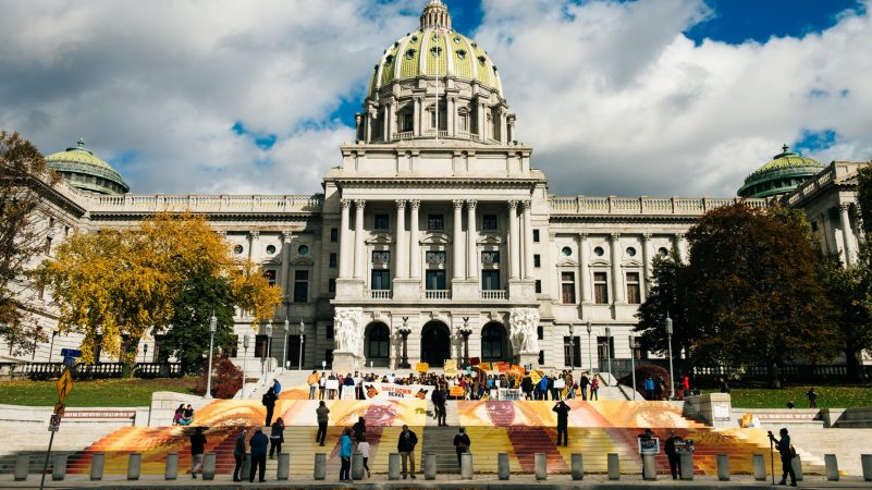 Around 200 people came to the Pennsylvania Capitol on  Nov. 3, 2018, to celebrate the work of muralist and activist Michelle Angela Ortiz, a project called