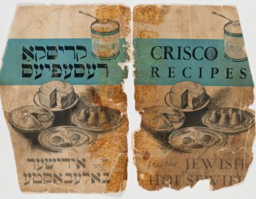 The cover of a 1933 cookbook, Crisco Recipes For The Jewish Housewife, produced by Crisco's parent company Procter & Gamble, to promote the vegetable-based oil to the new wave of Jewish immigrants. (Courtesy of The New York Public Library's public domain)