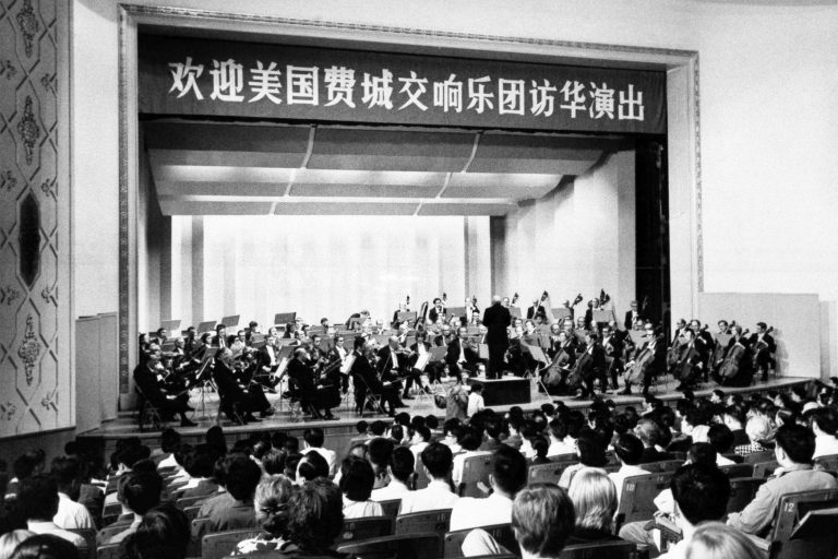 The Philadelphia Orchestra Group of the United States was welcomed by the Chinese audience as it gave a concert in Peking on Sept. 14, 1973.