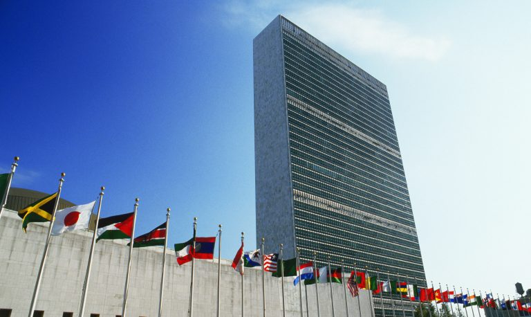 The United Nations headquarters in New York City. The agency has released the results of a survey on sexual harassment experienced by employees, consultants and volunteers. (Joseph Sohm/Getty Images)