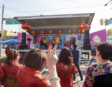 The 2019 Chinese New Year Festival was held in Northeast Philadelphia at the corner of Frankford and Cottman avenues Sunday afternoon. It was the first festival of its kind in the neighborhood. (Natalie Piserchio for WHYY)