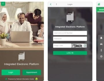 The Absher app, available in the Apple and Google apps stores in Saudi Arabia, allows men to track the whereabouts of their wives and daughters. (Apple App Store/Screenshot by NPR)