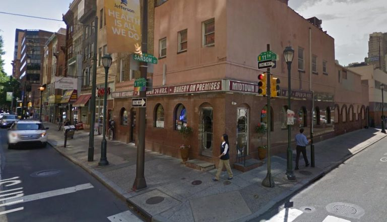 The Midtown II restaurant at 11th and Sansom streets. (Google Maps)