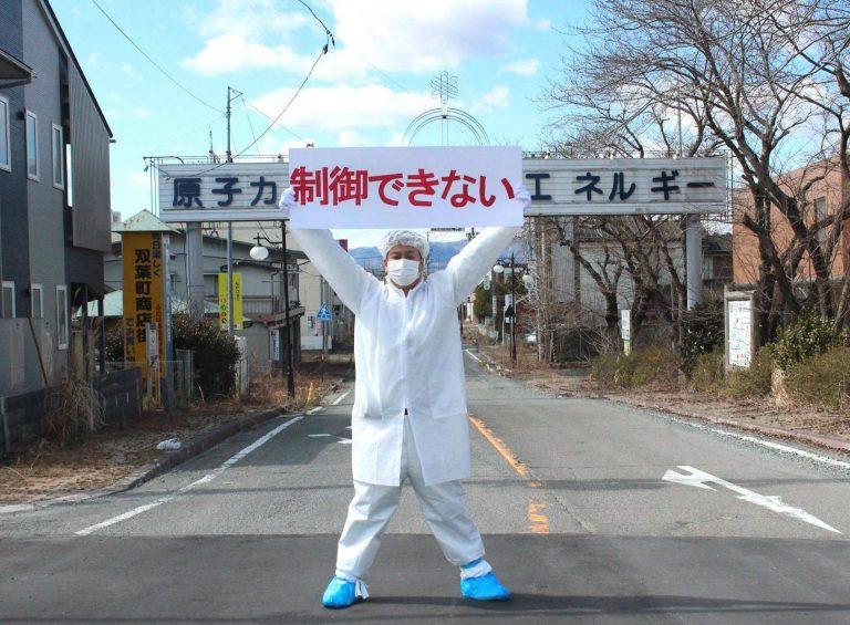 As a boy, Yuji Onuma won a contest to create the town slogan for Futaba, Japan. His phrase --