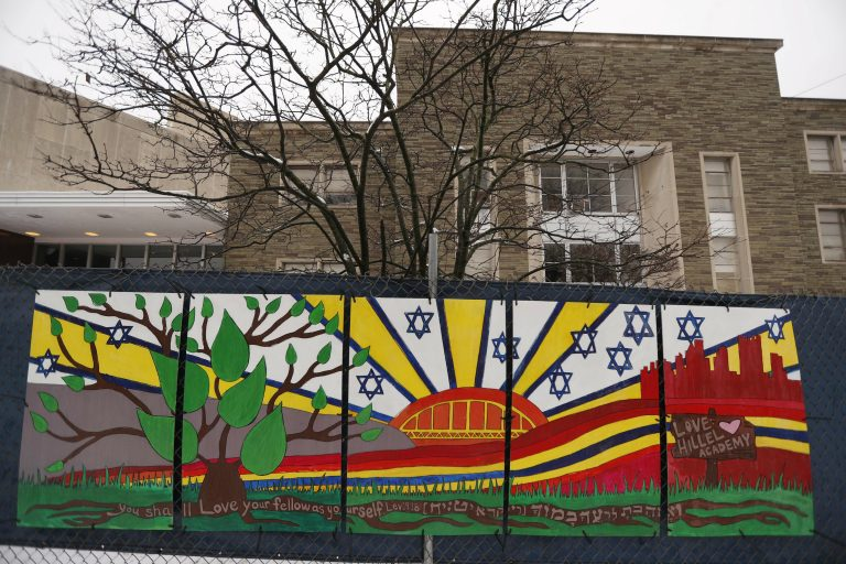 The Tree of Life synagogue is inviting young people worldwide to submit artwork in an art project called