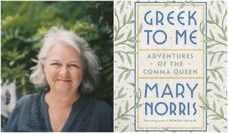 """Picture of Mary Norris and book cover of """"Greek to Me"""""""