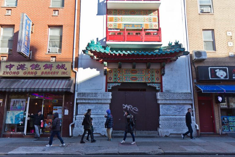 The former Chinese Cultural & Community Center on North 10th Street. (Kimberly Paynter/WHYY)