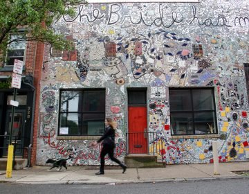 The Painted Bride building in Old City. (Emma Lee/WHYY)