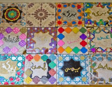 Artwork by Al-Bustan campers was inspired by the Alhambra palace in Spain. (Kimberly Paynter/WHYY)