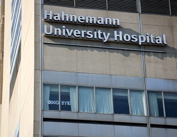 Hahnemann University Hospital (Emma Lee/WHYY)