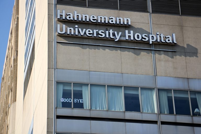 Hahnemann University Hospital. (Emma Lee/WHYY)