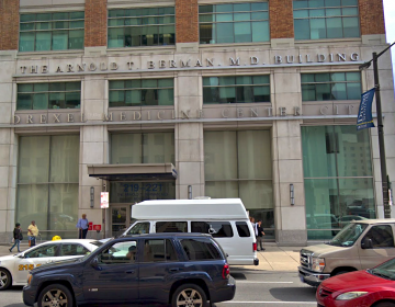 Drexel Medicine on Broad St. in Philadelphia (Google maps)