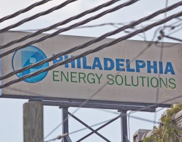 Philadelphia Energy Solutions refinery. (Kimberly Paynter/WHYY)