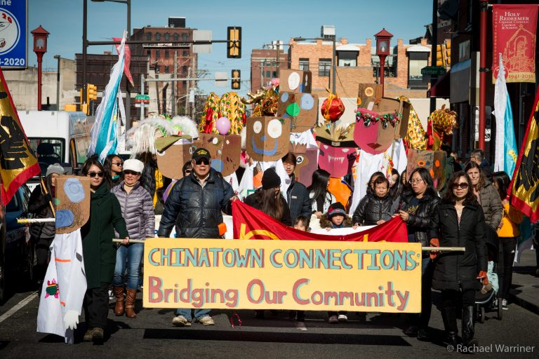 Chinatown children and elders walk for safe routes to parks and schools during Chinatown Connections Parade in 2016. (Rachael Warriner/PCDC)