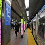 Ray King's artwork illuminates the platform of the revamped 15th Street Station. (Emma Lee/WHYY)