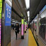 Ray King's artwork illuminates the platform of the revamped 15th Street Station. (Emma Lee/WHYY)