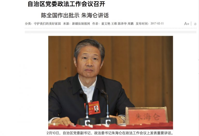 This screenshot taken from the Xinjiang Legal News Network website shows the former head of the Xinjiang Communist Party Political and Legal Affairs Commission, Zhu Hailun, giving a speech at a work conference in Urumqi, China on February 2, 2017. Classified documents, issued under the authority of Zhu and some annotated and signed personally by him, were leaked to a consortium of news organizations. The confidential documents lay out the Chinese government's deliberate strategy to lock up ethnic minorities to rewire their thoughts and even the language they speak. (AP Photo)