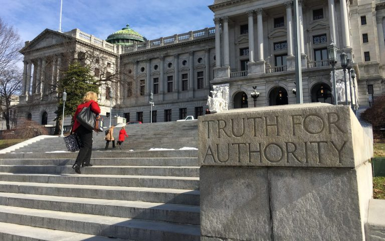 The Pennsylvania state Capitol. (Marie Cusick/StateImpact Pennsylvania)