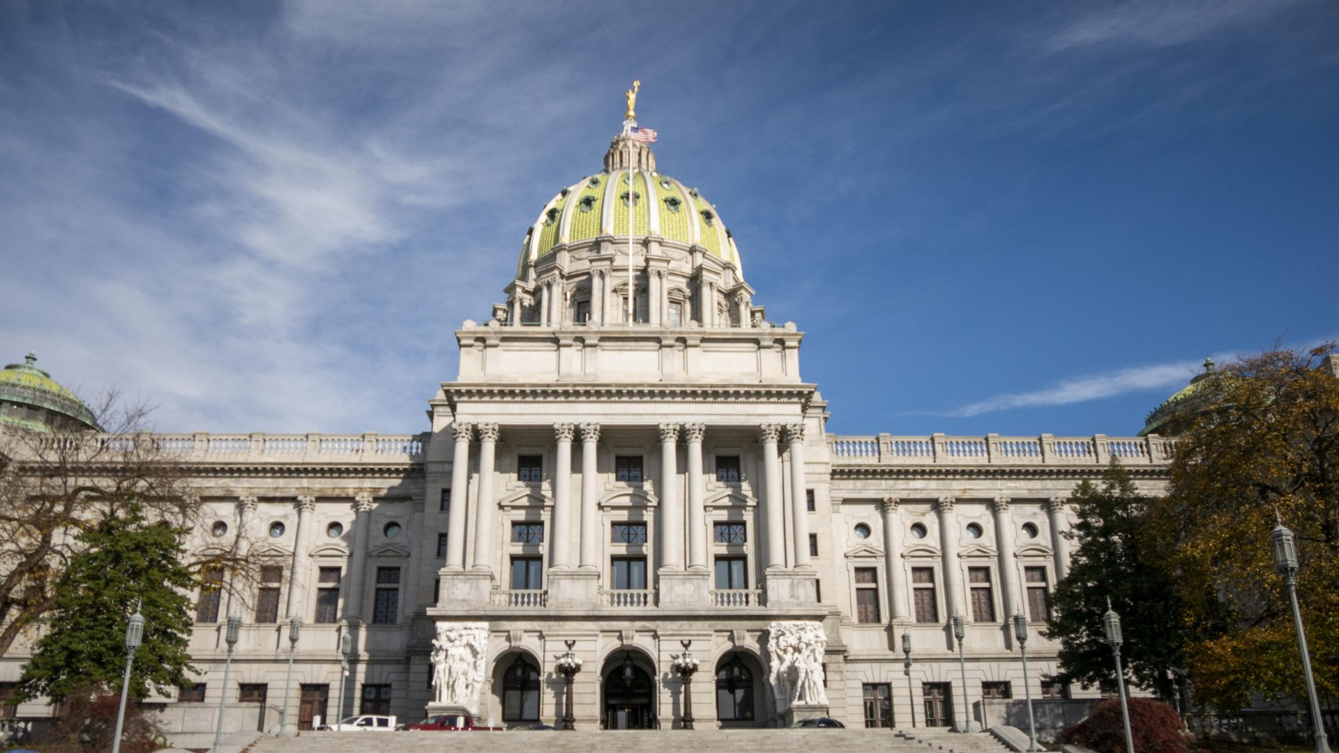 Pa. House adds mandatory minimums to high-profile justice reform bills