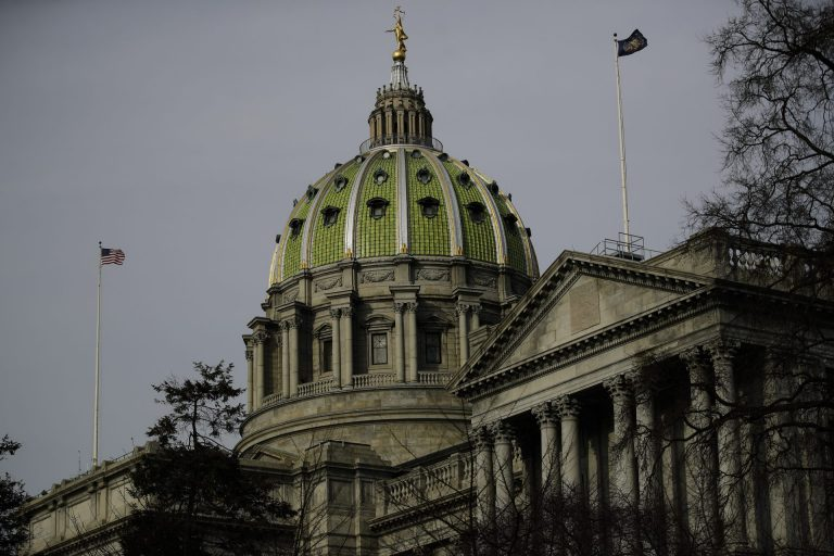 The dome of the Pennsylvania Capitol is visible in Harrisburg. (Matt Rourke/AP Photo)