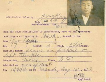 An image of Ow Luen from his file, originally held at the USCIS, now available at the National Archives. (Grant Din/National Archives)
