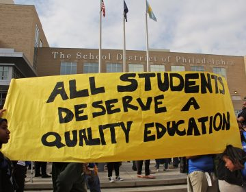 Parents and students rally outside Philadelphia School District headquarters. (Emma Lee/WHYY)