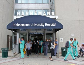 The entrance to Hahnemann University Hospital on North Broad Street on July 11, 2019. (Emma Lee/WHYY)