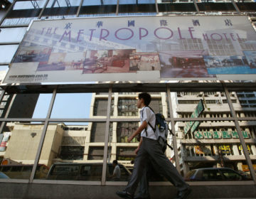 The Metropole Hotel in Hong Kong was ground zero for a super-spreading event during the 2003 SARS outbreak. (K.Y. Cheng/South China Morning Post via Getty Images)