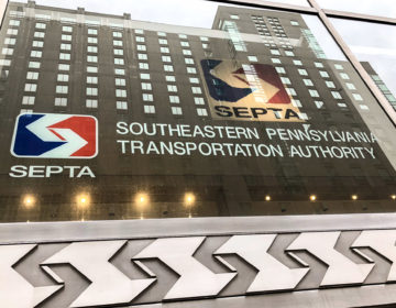 SEPTA headquarters (Danya Henninger/Billy Penn)