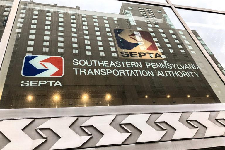 SEPTA headquarters (Danya Henninger/Billy Penn)
