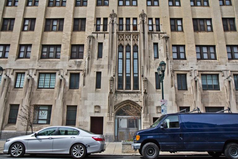 The shuttered Hahnemann Hospital building in Philadelphia. (Kimberly Paynter/WHYY)