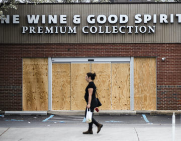 Wine and Spirits store in Philadelphia