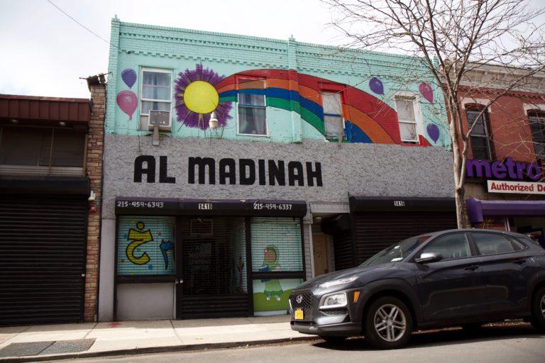 Al Madinah Learning Center in South Philadelphia is closed amid coronavirus shutdowns. (Kimberly Paynter/WHYY)