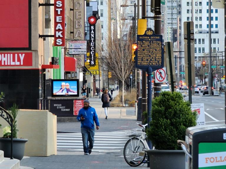 North Broad Street (Mark Henninger/Imagic Digital)