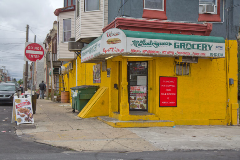Rodriguez Grocery at 9th and Cumberland Streets in Philadelphia. (Kimberly Paynter/WHYY)