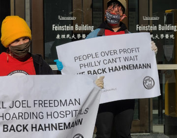 Members of Put People First! PA protest in front of the shuttered Hahnemann Hospital on Apr. 2, 2020. (Mark Henninger/Imagic Digital)