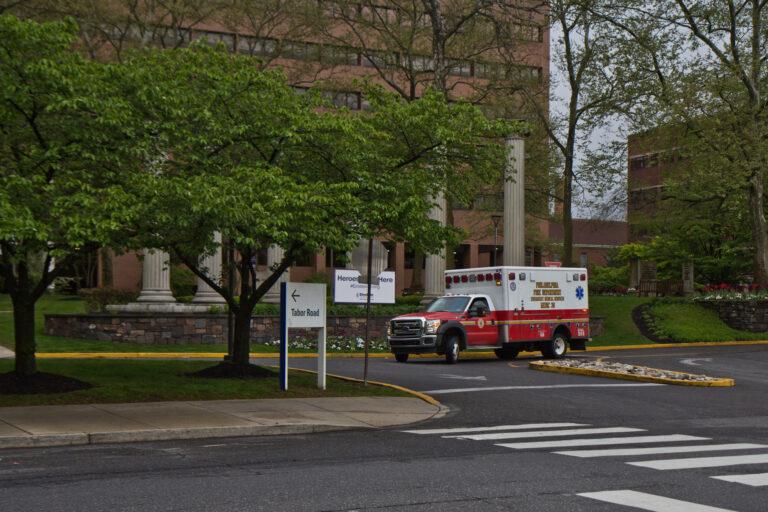 The exterior of Einstein Medical Center in North Philadelphia